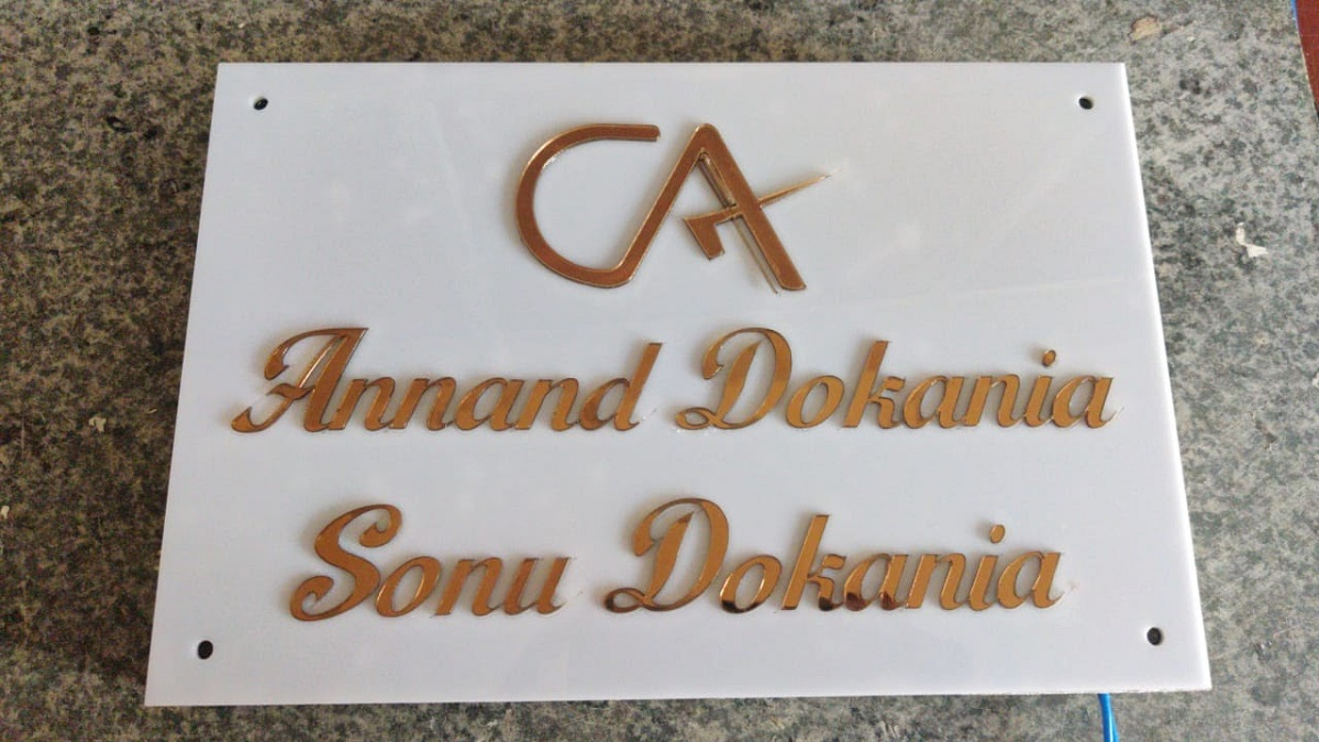 3D Embossed Letters LED House Name Plate  Design 10  3D Embossed Letters LED House Name Plate  2