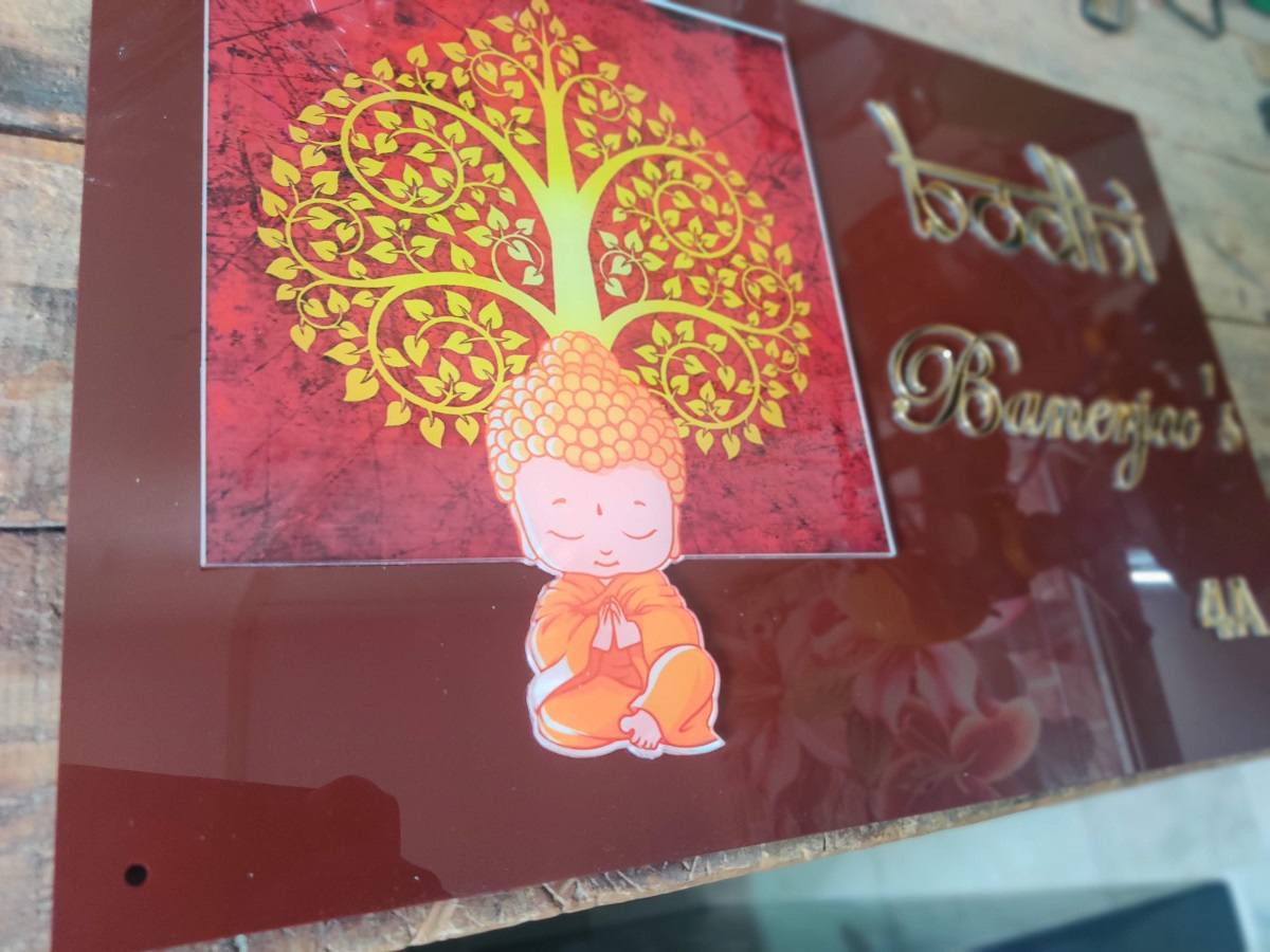 Buddha Design acrylic name plate  3D embossed letters  Buddha Design acrylic name plate  3