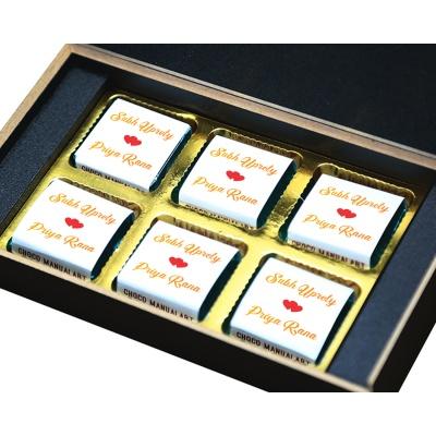 Chocolate Anniversary Gift with Photo Name and Message  6 pcs  1 Anniversary 6B