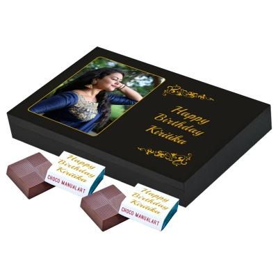 Chocolates Gift Customized Birthday Gifts 12pcs Chocolates Box  1 Birthday Gift 12A 2
