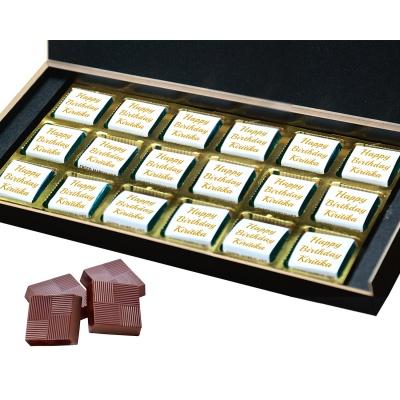 Customized Chocolate Birthday Gifts 18 Pcs  1 Birthday Gift 18B 2