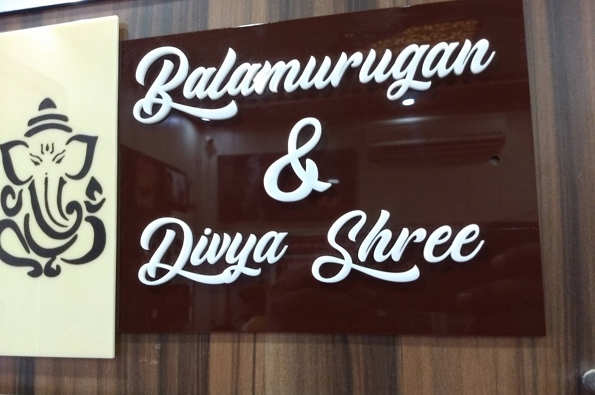 Acrylic House Nameplate  design 17  with embossed letters  Acrylic House Nameplate  3