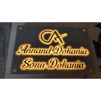 3D Embossed Letters LED House Name Plate - 1