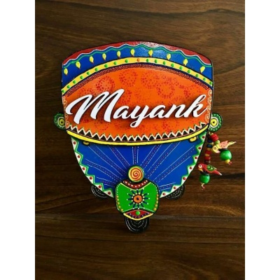 Auto Rikshaw Kids Nameplate  door name plates for cute kids room hand made hitchki dot in 0006