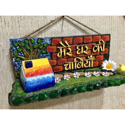 Mere Ghar Ki chabiaan Wooden Key Holder  key holders hangers hand made hitchki dot in personalized gifts 0022
