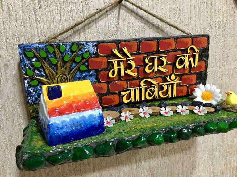 mere-ghar-ki-chabiya-amazing-hand-crafted-name-plate-kyadu-hitchki