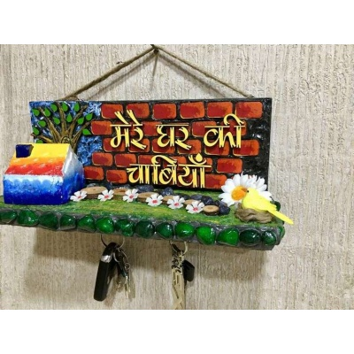 Mere Ghar Ki chabiaan Wooden Key Holder  key holders hangers hand made hitchki dot in personalized gifts 0023