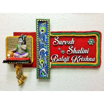 Krishna Ladduji Wooden Name Plate  Buy Customized Wooden Nameplates Online in India