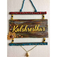 Pebble and Leaf Wooden Name Plate  beautiful House nameplate in Jaipur