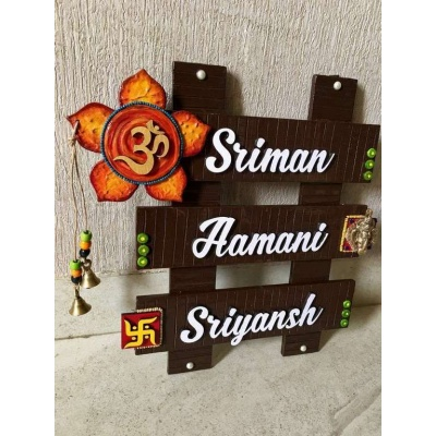 Flower and Om Wooden Name Plate  wooden name plates house