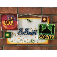 Islamic Wooden Name Plate  wooden name plates house office door wall flat bungalow plaques hand made hitchki dot in personalized gifts 0018