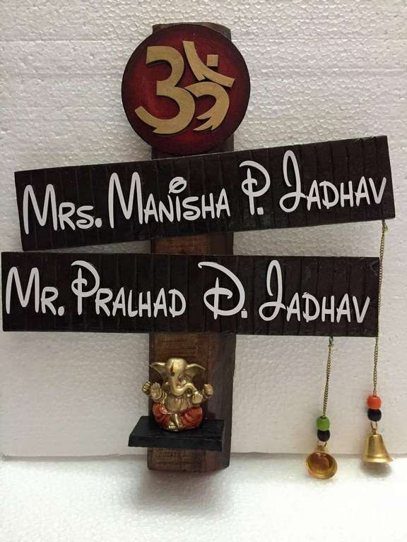 Ethnic Om Wooden Name Plate  wooden name plates for house office door wall flat bungalow plaques hand made hitchki dot in personalized gifts