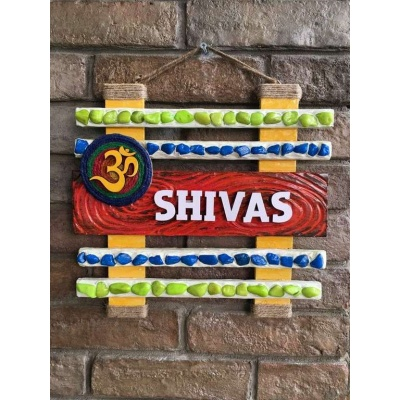 Happy Hues Wooden Name Plate  wooden name plates house office door wall flat bungalow plaques hand made hitchki dot in personalized gifts 0052
