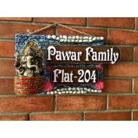 Ganesha Ethnic Wooden Name Plate