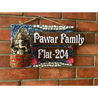 House name plate in Gurgaon