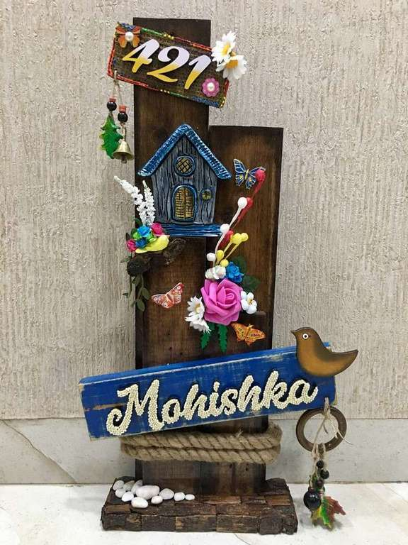 wooden name plates house office door wall flat bungalow plaques