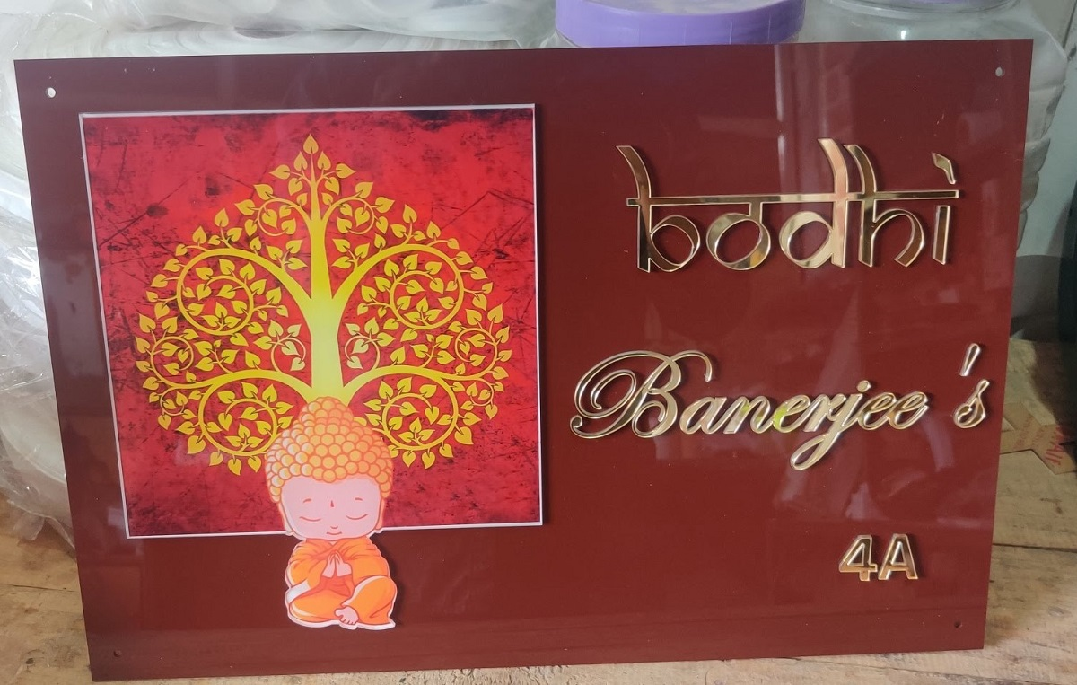 Buddha Design acrylic name plate  3D embossed letters  Buddha Design acrylic name plate  1