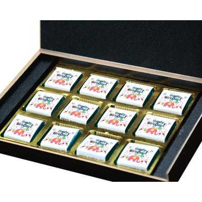 Chocolate Birthday Gifts for Baby Boy Girl Kids Friends 12 Pcs  3 Birthday Gift 12B