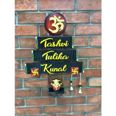 3 in 1 Designer Wooden Handmade Name Plate  3 in 1 Designer Name Plate with Om and Ganesha