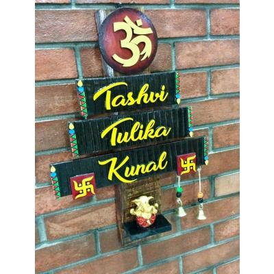 3 in 1 Designer Wooden Handmade Name Plate  3 in 1 Designer Wooden Handmade Name Plate