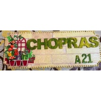 3d Arch window Name Plate with flower pots