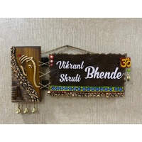 Ganesha edges wooden nameplate