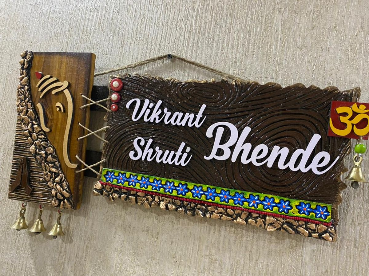Abstract Ganesh Wavy Edges Wooden Nameplate