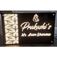 Acrylic Light House Name Plate - 1