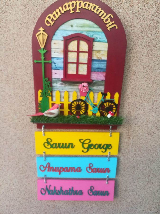 Arch Nameplate For Your Beautiful Home  Arch nameplate