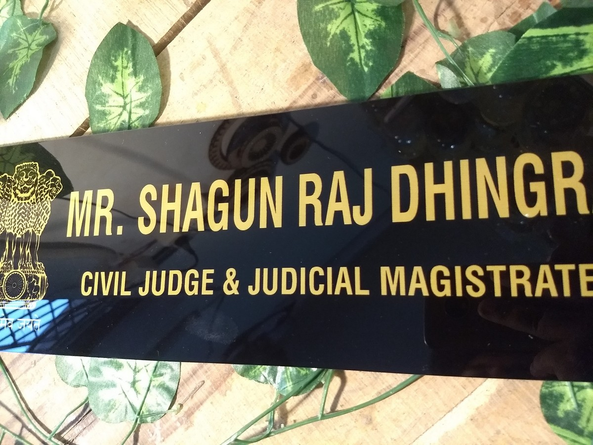 Civil Judge Name Plate  UV Print  Double Layer Protection  Civil Judge Name Plate  UV Print  Double Layer Protection 2