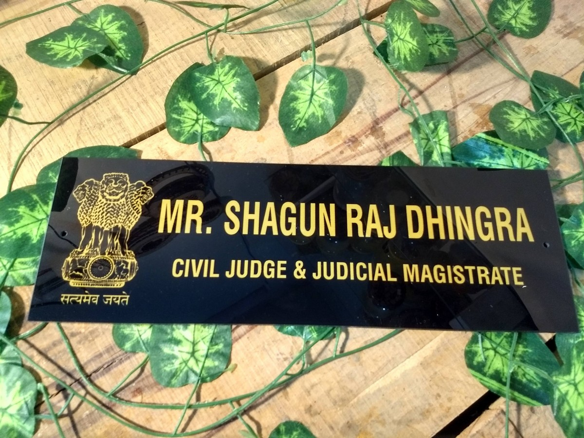 Civil Judge Name Plate  UV Print  Double Layer Protection  Civil Judge Name Plate  UV Print  Double Layer Protection