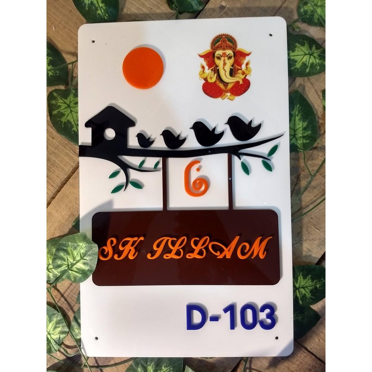 Colorful Acrylic House Name Plate  Colorful Acrylic Name Plate