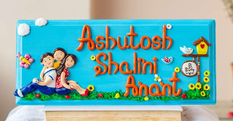 Cute family themed Nameplate Creative Corner  Wooden nameplate