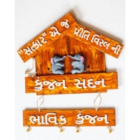 Full family name nameplate for home  Customized Guajarati Nameplate With Wooden Texture