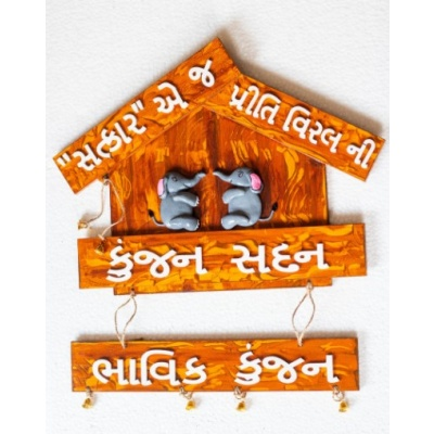 Top Wooden Nameplate Designs for Home Online Hitchki Customized Guajarati Nameplate With Wooden Texture