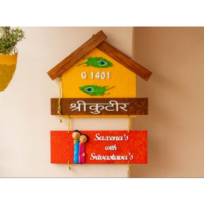 Customized designer handcrafted hut shaped couple nameplate  Customized designer handcrafted hut shaped couple nameplate