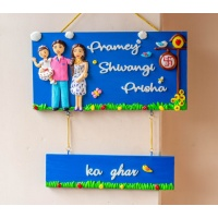 Customized family themed nameplate with a hanging plate
