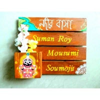 Customized wooden nameplate