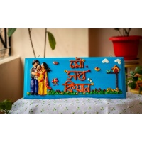 Cute Family themed Nameplate
