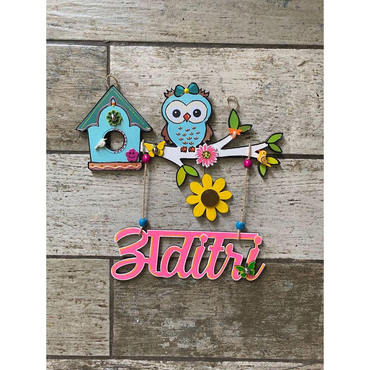 Cute Owl Nameplate For Girls