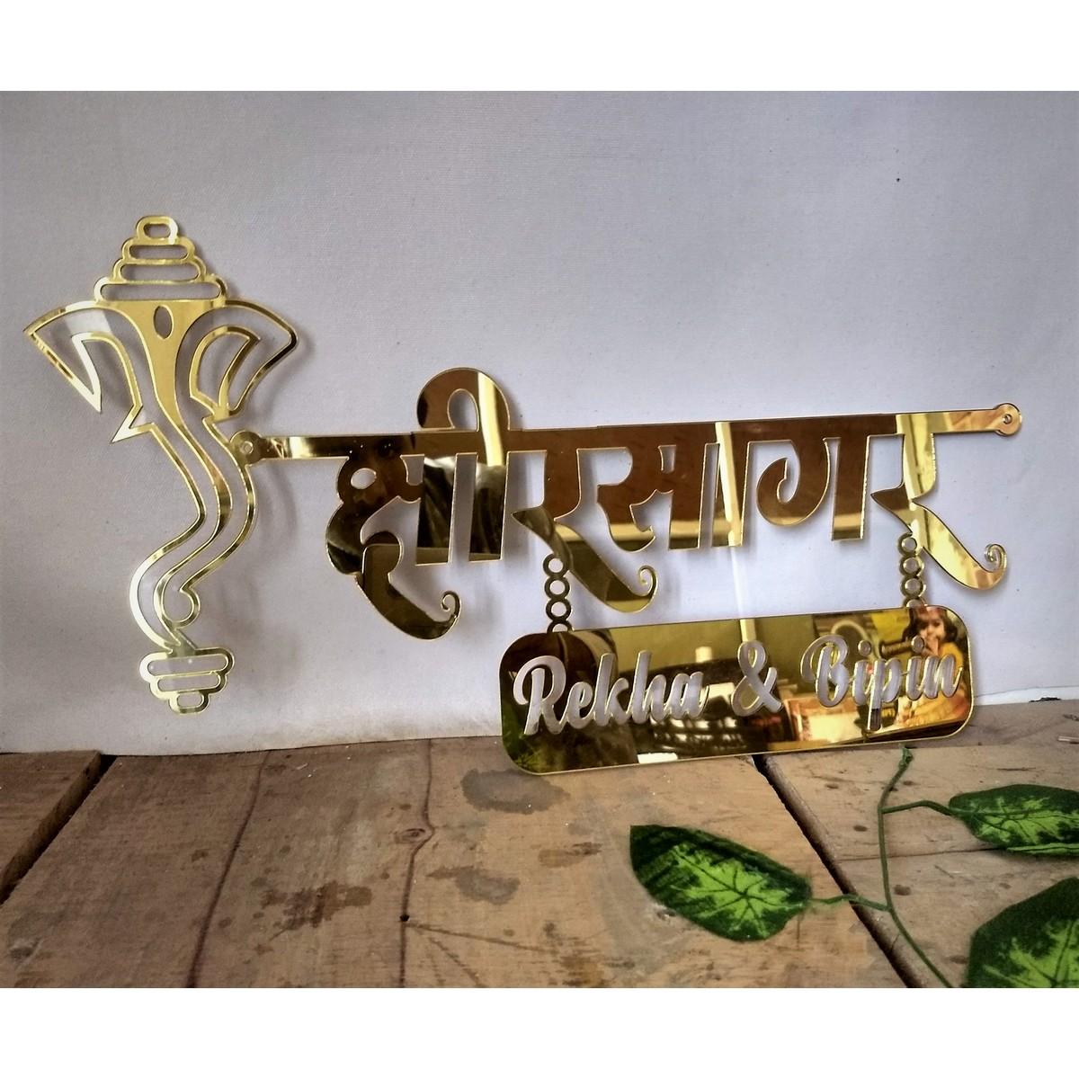 Designer Golden Acrylic Name Plate