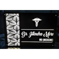 Doctor's acrylic laser-cut LED name plate - 1