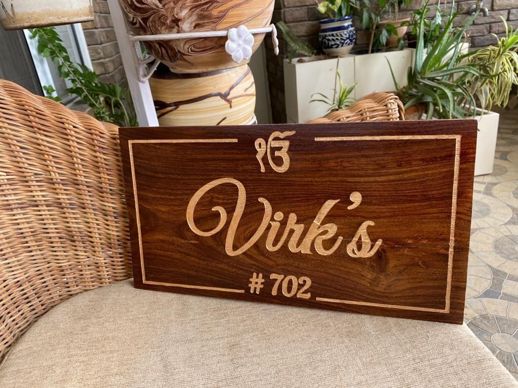Customized Sheesham Wood Engraved Nameplate