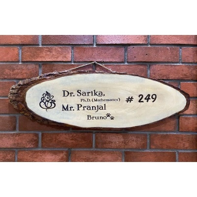 Nameplate   Nameplates  Buy unique name plate in India Engraved nameplate Engraved wooden nameplate