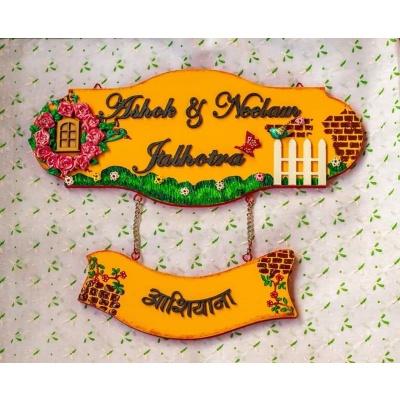 Creative Corner Nature Themed Wooden Nameplate  FB IMG 1584278304135