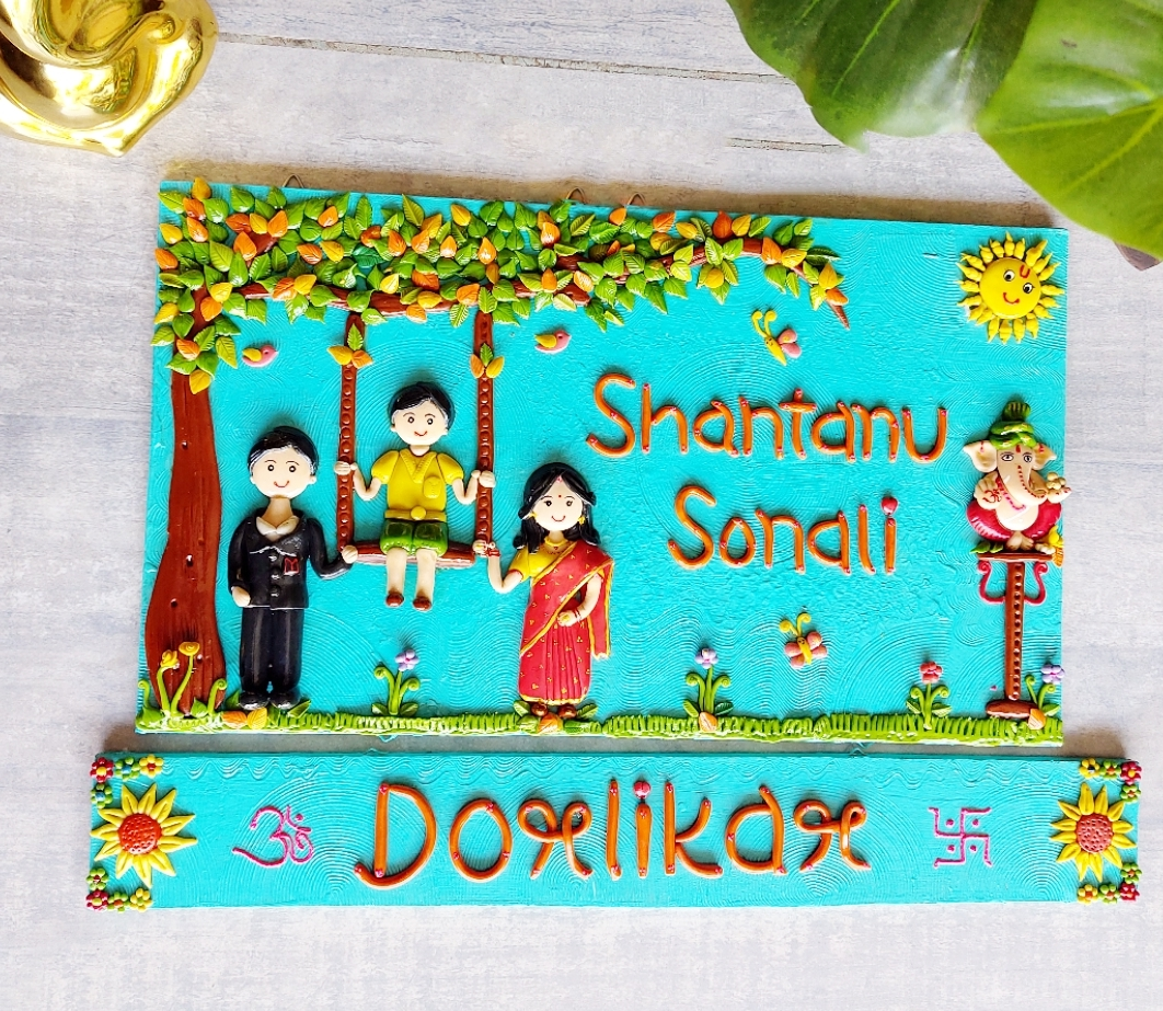 Full family name nameplate for home  Wooden nameplate Designs for home