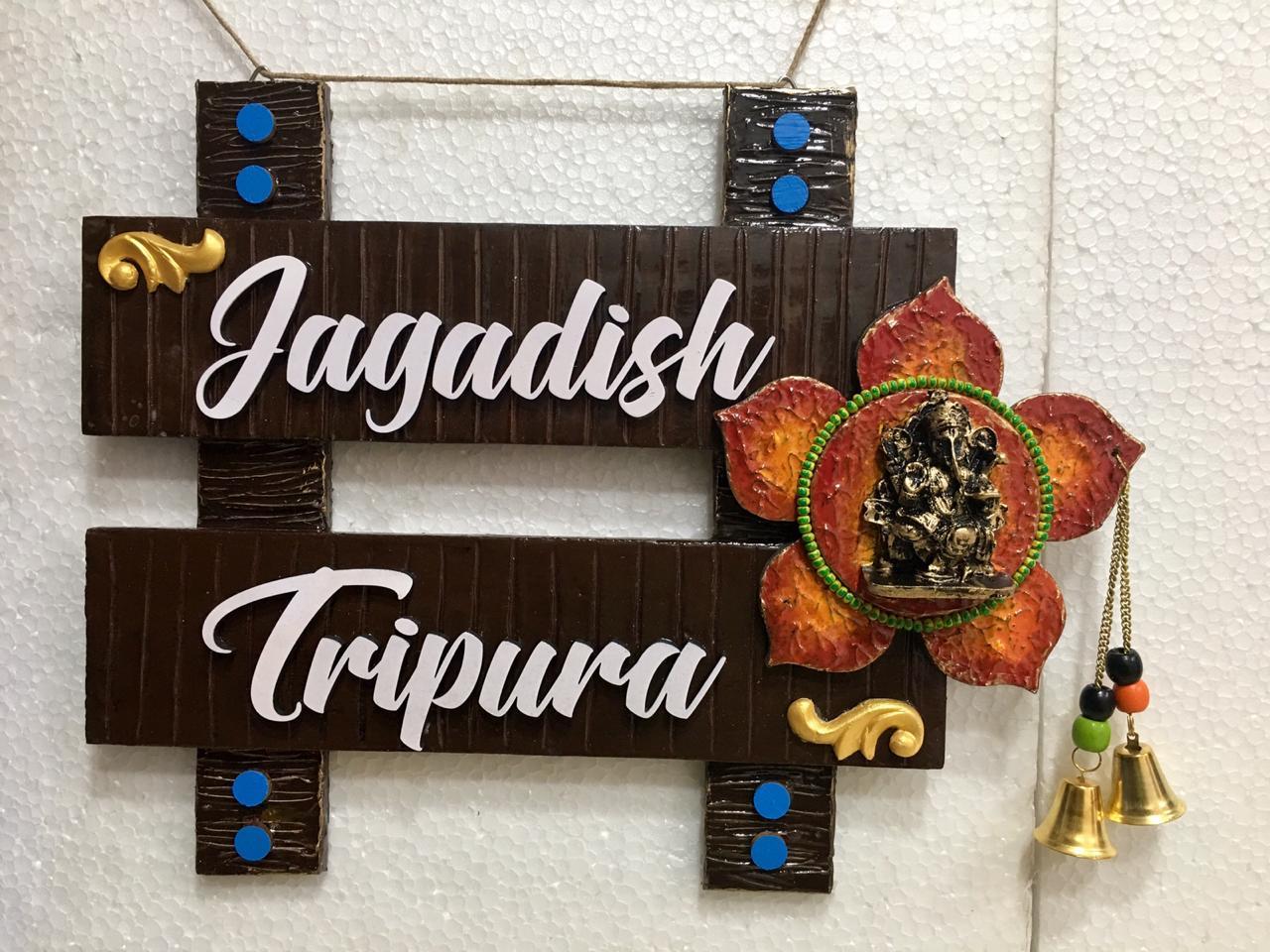 Ganesha Wood Nameplate