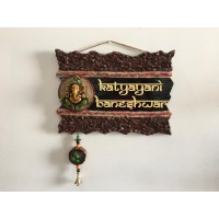 Ganesha and Pebbles Wooden Name Plate  Regional language