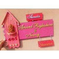 Ganesha Wooden nameplate