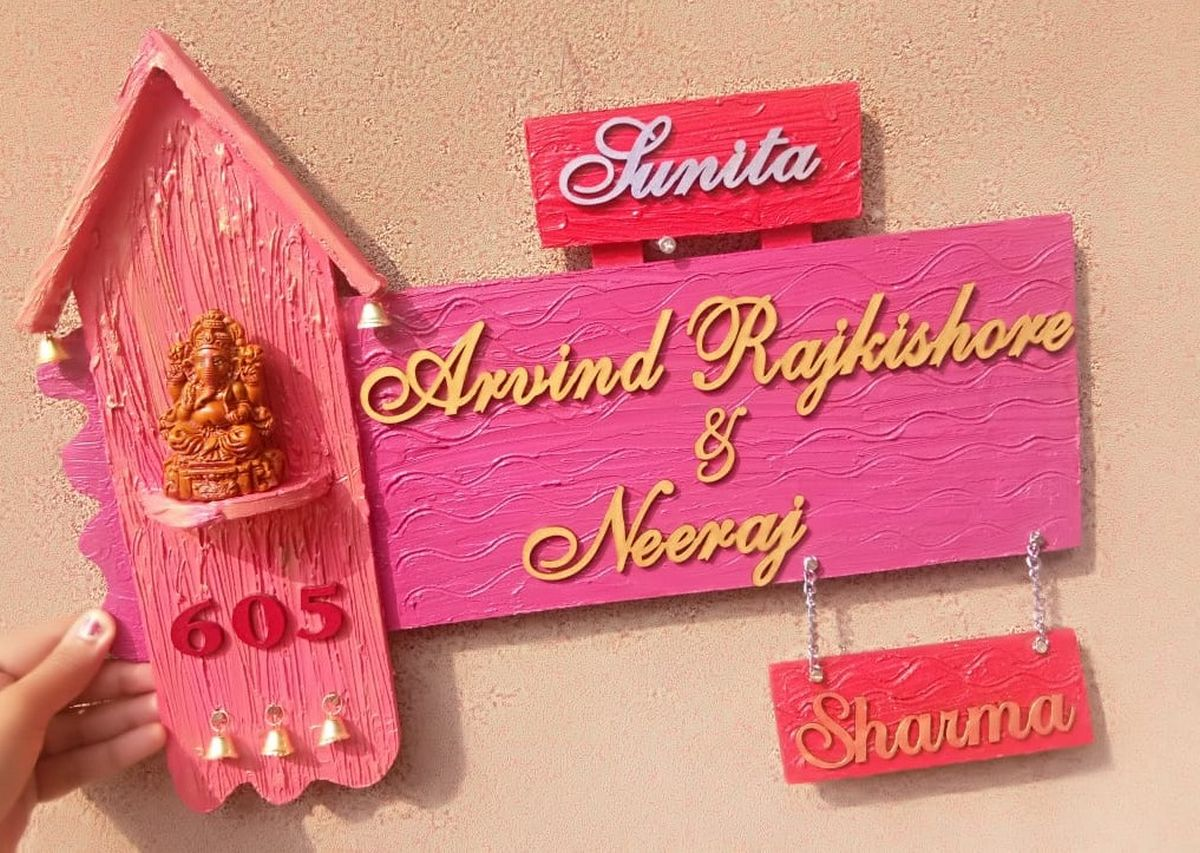 Lord Ganesha Wooden Nameplate With House Number  Ganesha Wooden nameplate